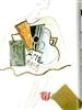 大师手绘yabo88下载亚博体育「老品牌信誉有保障」效果图赏析4.jpg
