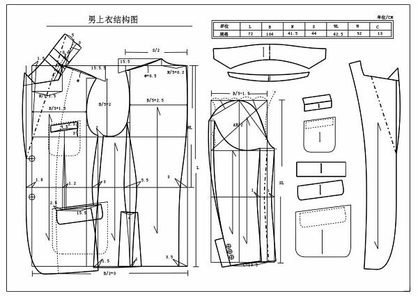 2011年中职服装技能大赛结构CAD