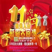 周年庆统一微信QQ头像专用海报图片(2).jpg