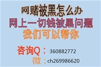 QQ图片20190806141619_副本_wps图片.jpg