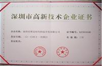 201212/201212121217350.jpg