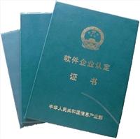 201212/201212121217351.jpg