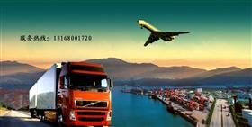 润安国际货运代理(东莞)有限公司