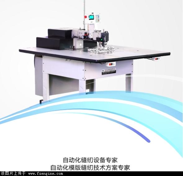 多功能模板缝纫机