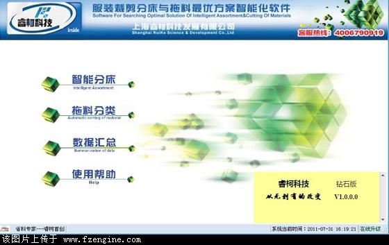 20124/thum_20124141182157.jpg