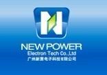广州新雳电子科技有限公司