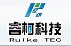 上海睿柯科技发展有限公司