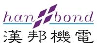 深圳市汉邦机电有限公司