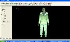 三维人体测量系统