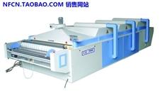 面料布料缩水定型机EE-200