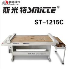 斯米特平板切割机ST-1215C