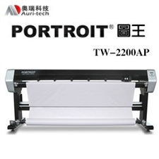 图王网络喷墨绘图机TW-2200AP