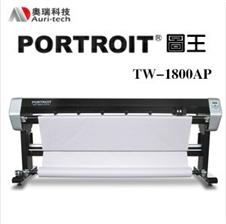 图王网络喷墨绘图机TW-1800AP