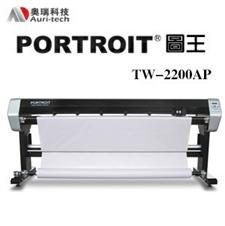图王高速服装喷墨绘图机TW-2200P