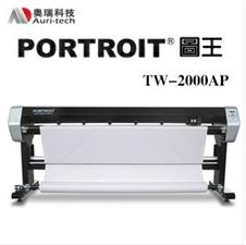 图王网络喷墨绘图机TW-2000AP