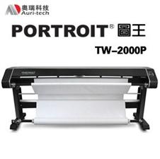 图王高速服装喷墨绘图机TW-2000P