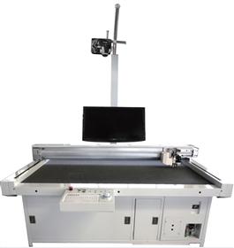 供应服装皮革裁剪设备-智能高效真皮裁剪机