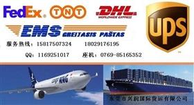 东莞市兴润国际货运代理有限公司