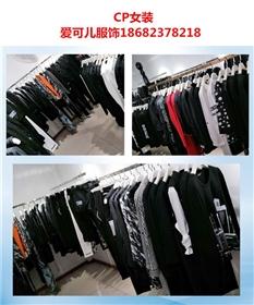 深圳市爱可儿服饰有限股票配资门户